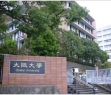 Osaka University (????, Осака дайгаку)