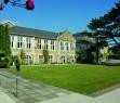 Летние каникулы в Sevenoaks School