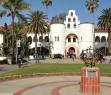 Летний лагерь CISL при San Diego State University