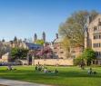 Летняя программа CISL при Yale University
