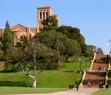 Летняя программа от EC при UCLA