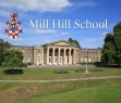 Летняя программа в Mill Hill