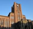 University of Tokyo (????, Токё Дайгаку, сокр. Тодай)