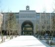 Kyoto University (???? Ky?to daigaku)