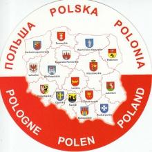 образование в польском вузе