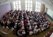 Немецкий университет